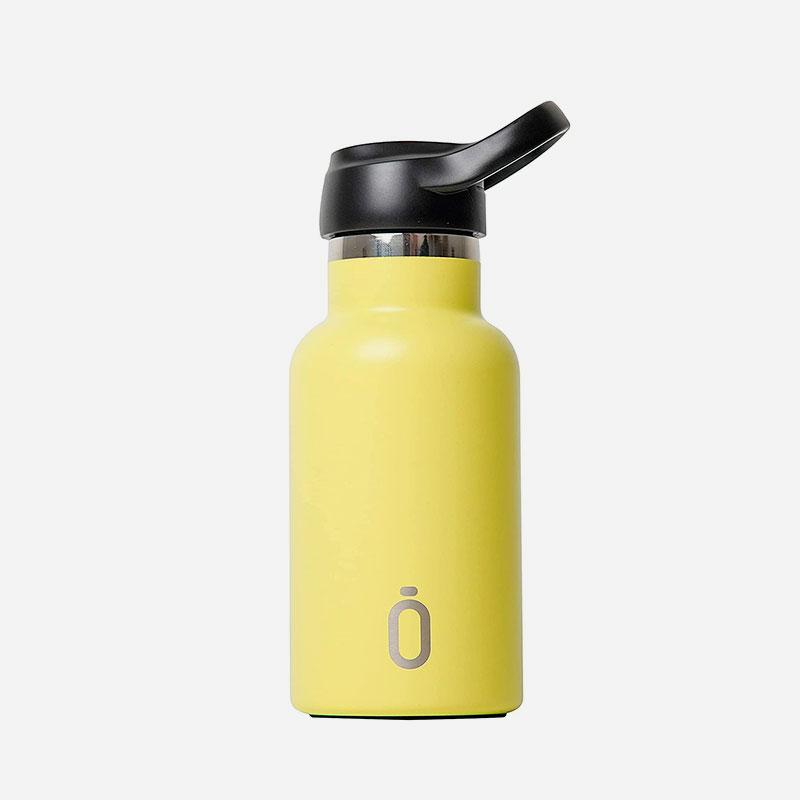 botella personalizable infantil 350ml limón